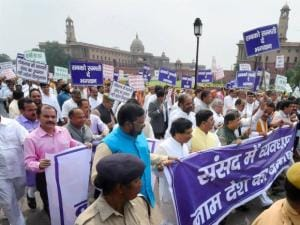 NDA MPs begin protest march from Vijay Chowk :Save Democracy