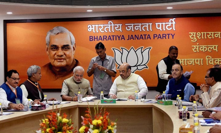 Prime Minister, Narendra Modi, BJP President,  Amit Shah, Union Finance Minister, Arun Jaitley, party's Central Election Committee meeting, upcoming, Assembly, elections , New Delhi