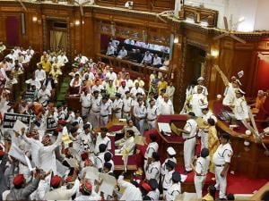 17th Uttar Pradesh Assembly