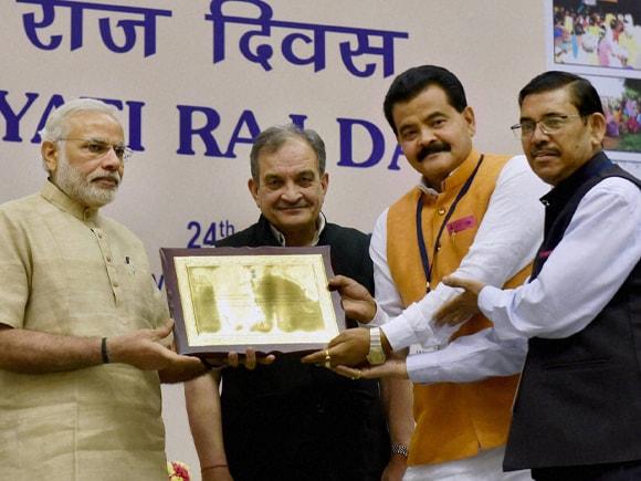 Panchayat Award, National Panchayati Raj Day, Prime Minister of India, Narendra Modi, Sikkim Rural Management & Development Minister, S B Subedi Secretary, D R Nepal