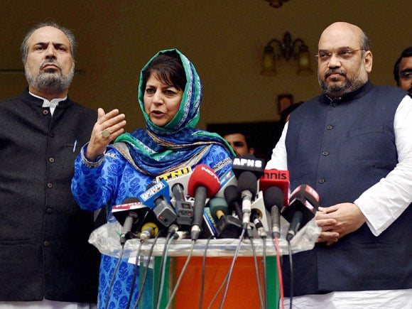 PDP, Mehbooba Mufti, Amit Shah, Press Conference, Jammu,Kashmir, J&K government
