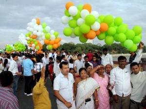 71st birth anniversary of former Prime Minister Rajiv Gandhi