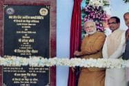 PM Arrives in MP to Inaugurate Power Units