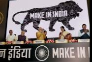 "Prime Minister Narendra Modi launch of ""Make in India Mission"" at Vigyan Bhavan"