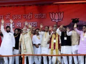 Prime Minister Narendra Modi along with LJP chief Ramvilas Paswan and other leaders