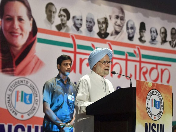 Former Prime Minister of India, Manmohan Singh, NSUI National Convention