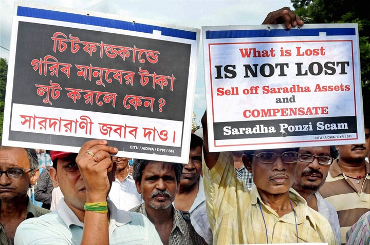 Left party leaders, take part, rally, Kolkata, Monday, protest, against, West Bengal, Government, Saradha chit fund, scam