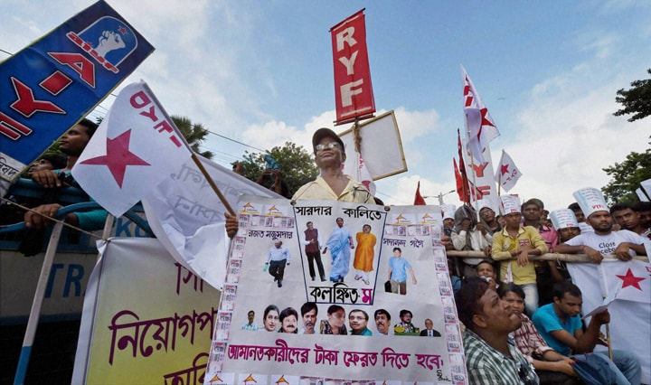 students, youth, activists, protest, rally, aganist, Saradha Chit Fund, scam, Kolkata