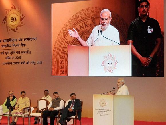 Prime Minister of India, Narendra Mod, RBI Governor, Raghuram Rajan, Finance Minister of India,  Arun Jaitley, Maharashtra Governor, C Vidyasagar Rao, Devendra Fadnavis