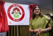 "Maneka Sanjay Gandhi releasing a logo ""Beti Bachao Beti Padhao"""