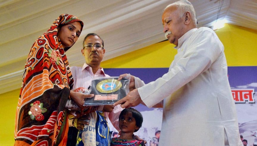 RSS Chief, Mohan Bhagawat, honours, wife, martyr Hemraj,  the Young Resolution Camp, Agra