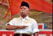RSS chief Mohan Bhagwat at 'Yuva Sankalp Shivir' in Agra