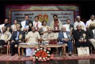Sahitya Akademi Award 2014 , winners pose for a group photograph