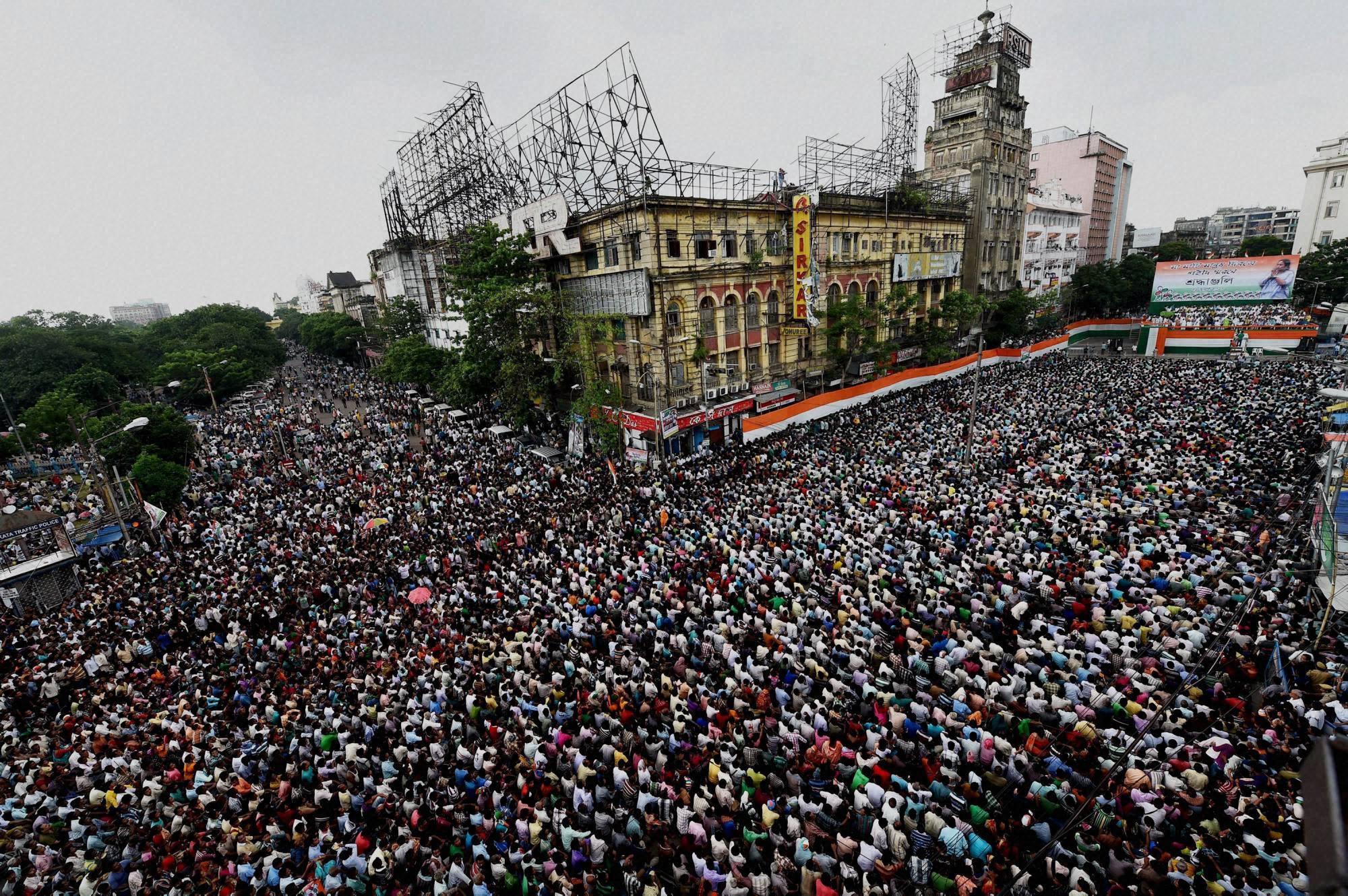 Trinamool Congress, activists, rally, Kolkata, observe, Martyr's day