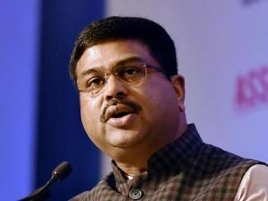 Dharmendra Pradhan addressing at a business meeting 'Indo-Bangladesh Business Forum'