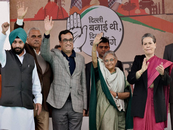 Congress President  of India, Sonia Gandhi, Narendra Modi, Congress vice-president  of India,  Rahul Gandhi, Arvind Kejriwal , Ajay Maken, DPCC President  of india, Arvinder Singh Lovely Sheila Dikshit,