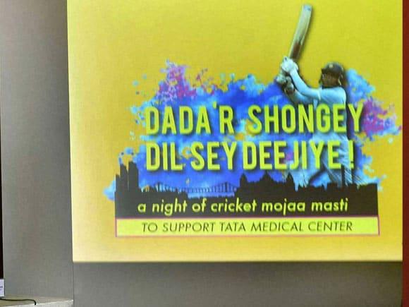 Sourav Ganguly, Tata Medical Centre, Cricket Association of Bengal, Sourav Ganguly news, Sourav Ganguly quotes, sourav ganguly images