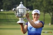 U.S. Women's Open golf tournament