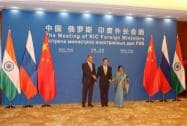 The meeting of the Foreign Ministers of China-Russia-India at Guesthouse in Beijing