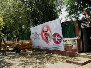 A view outside the AICC headquarters in New Delhi on Thursday following the results of the assembly elections