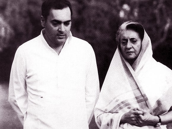 The Life And Times Of Rajiv Gandhi Photo Gallery