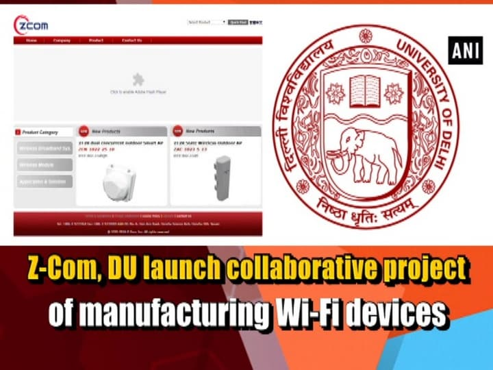 Z-Com, DU launch collaborative project of manufacturing Wi-Fi devices