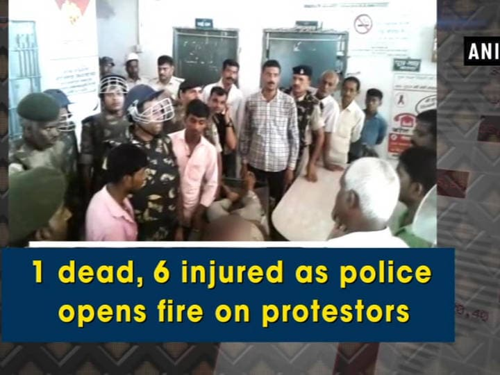 1 dead, 6 injured as police opens fire on protestors