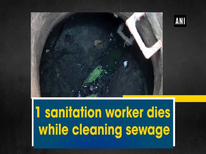 1 sanitation worker dies while cleaning sewage