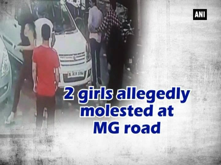 2 girls allegedly molested at MG road