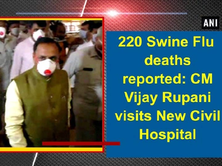 220 Swine Flu deaths reported: CM Vijay Rupani visits New Civil Hospital