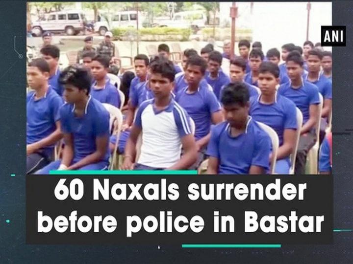 60 Naxals surrender before police in Bastar
