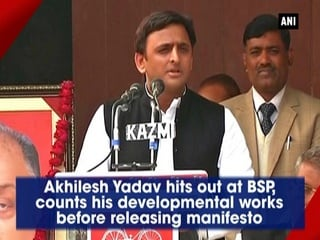 Akhilesh Yadav hits out at BSP, counts his developmental works before releasing manifesto