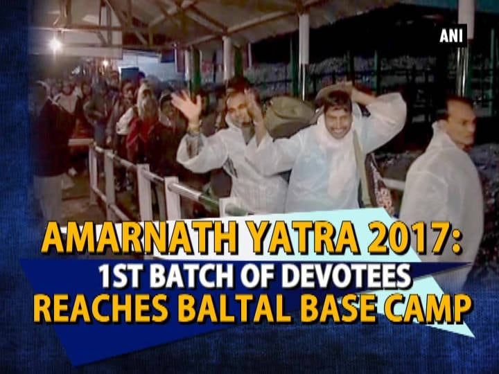 Amarnath Yatra 2017: 1st batch of devotees reaches Baltal base camp