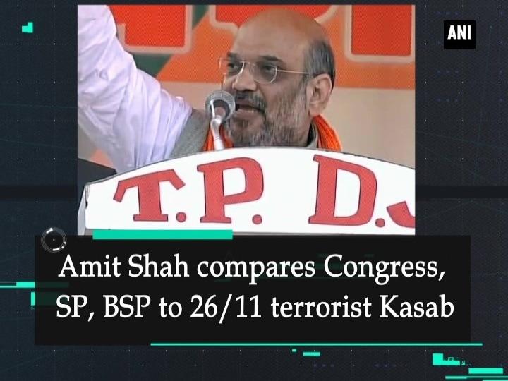Amit Shah compares Congress, SP, BSP to 26/11 terrorist Kasab