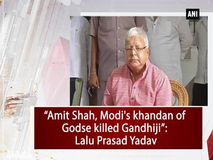 """""""Amit Shah, Modi's khandan of Godse killed Gandhiji"""": Lalu Prasad Yadav"""