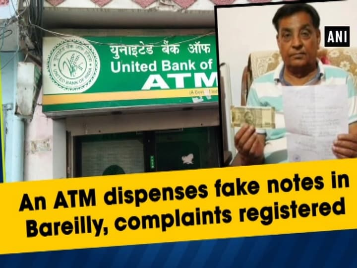 An ATM dispenses fake notes in Bareilly, complaints registered