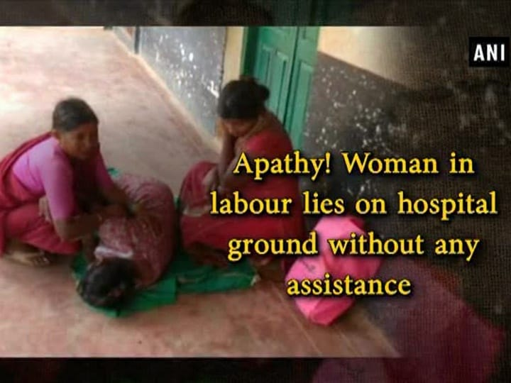 Apathy! Woman in labour lies on hospital ground without any assistance
