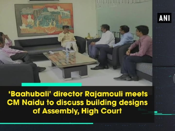 'Baahubali' director Rajamouli meets CM Naidu to discuss building designs of Assembly, High Court