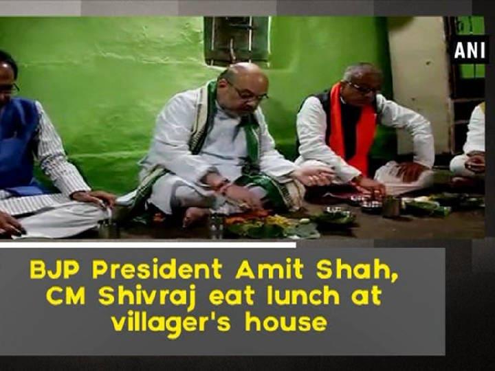 BJP President Amit Shah, CM Shivraj eat lunch at villager's house