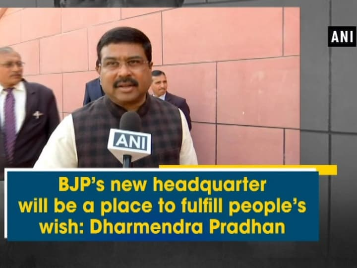 BJP's new headquarter will be a place to fulfill people's wish: Dharmendra Pradhan