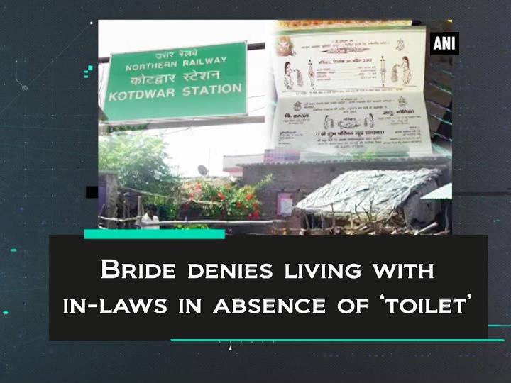 Bride denies living with in-laws in absence of 'toilet'