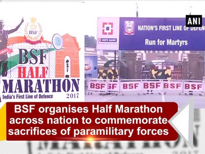 BSF organises Half Marathon across nation to commemorate sacrifices of paramilitary forces