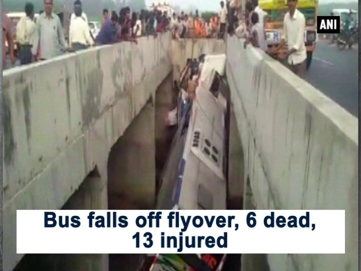 Bus falls off flyover, 6 dead, 13 injured