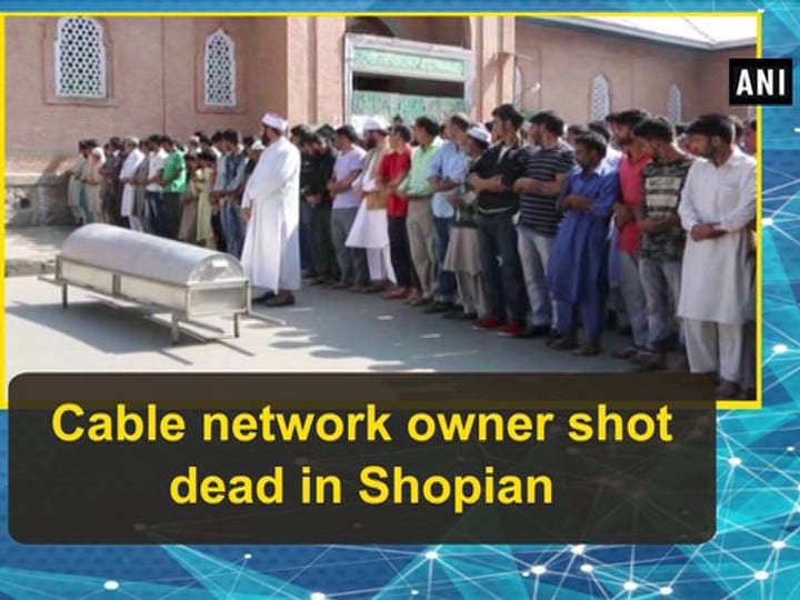 Cable network owner shot dead in Shopian