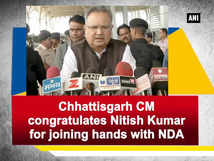 Chhattisgarh CM congratulates Nitish Kumar for joining hands with NDA