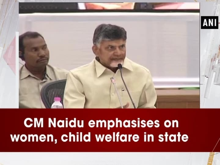 CM Naidu emphasises on women, child welfare in state
