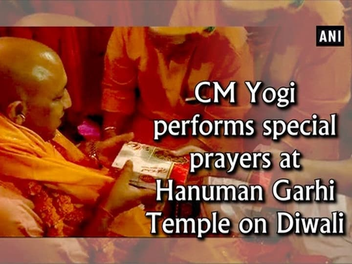 CM Yogi performs special prayers at Hanuman Garhi Temple on Diwali