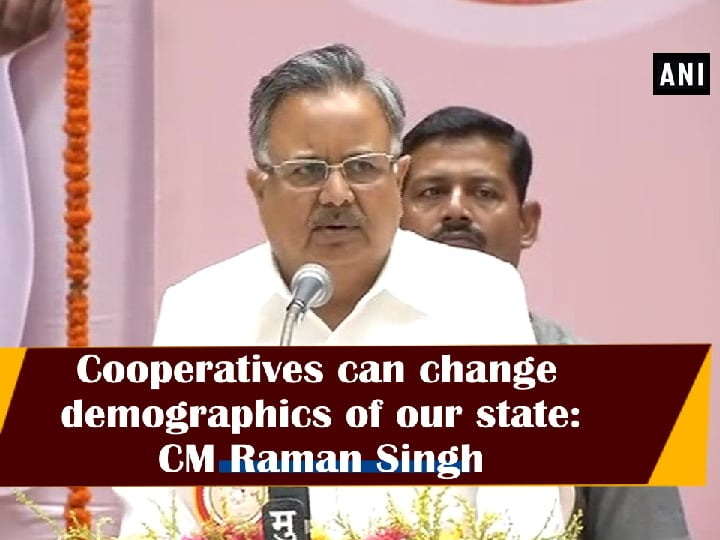 Cooperatives can change demographics of our state: CM Raman Singh