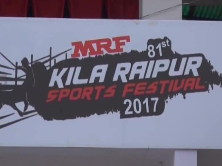 "Daredevils demonstrate strength and valour in Kila Raipur ""Rural Olympics"""