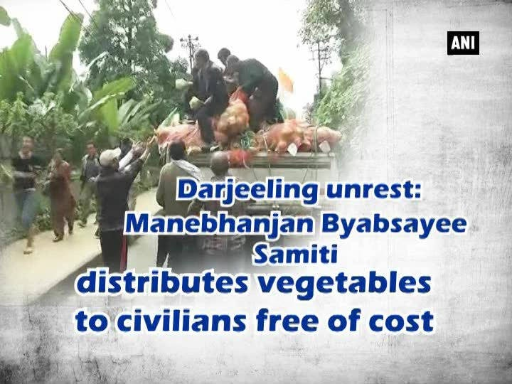 Darjeeling unrest: Manebhanjan Byabsayee Samiti distributes vegetables to civilians free of cost